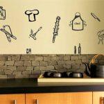 Faixa decorativa para Churrasqueira: Como usar e decorar